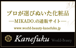 Kanefuku World-Beauty